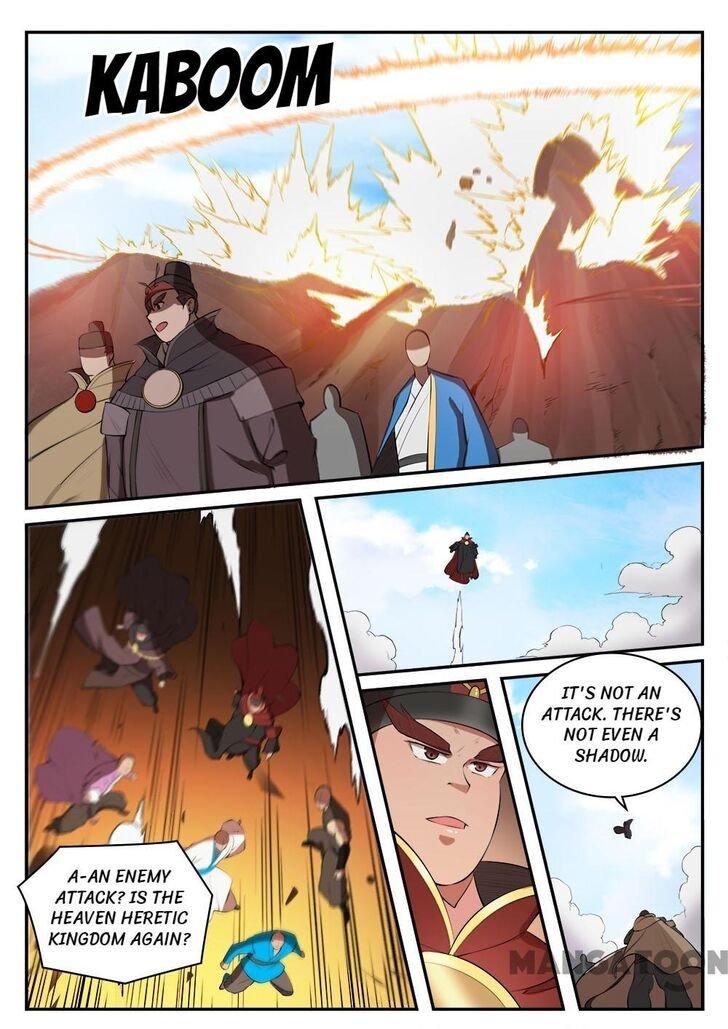 Manga Apotheosis - Chapter 426 Page 7