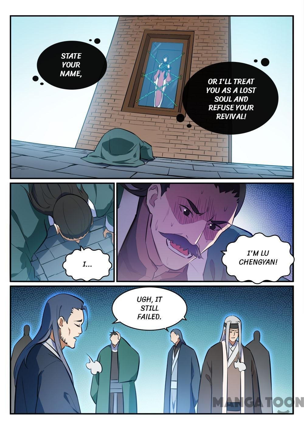 Manga Apotheosis - Chapter 435 Page 2
