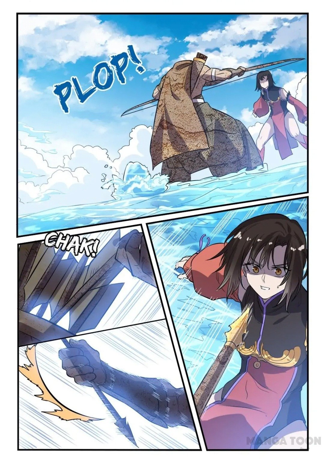 Manga Apotheosis - Chapter 443 Page 5