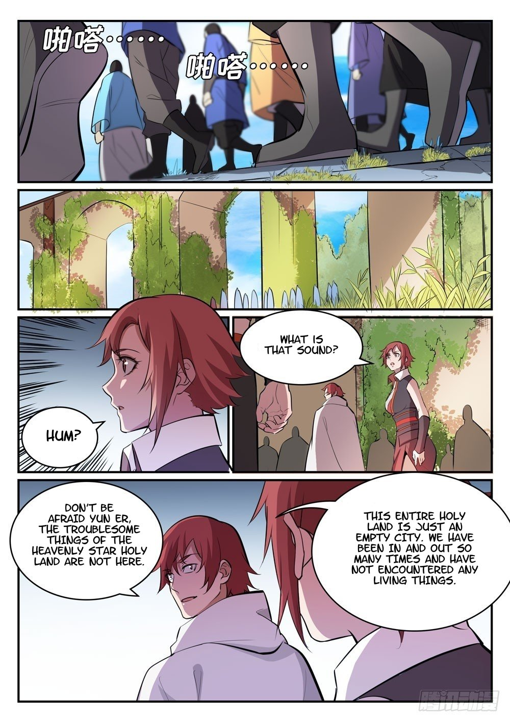 Manga Apotheosis - Chapter 444 Page 10