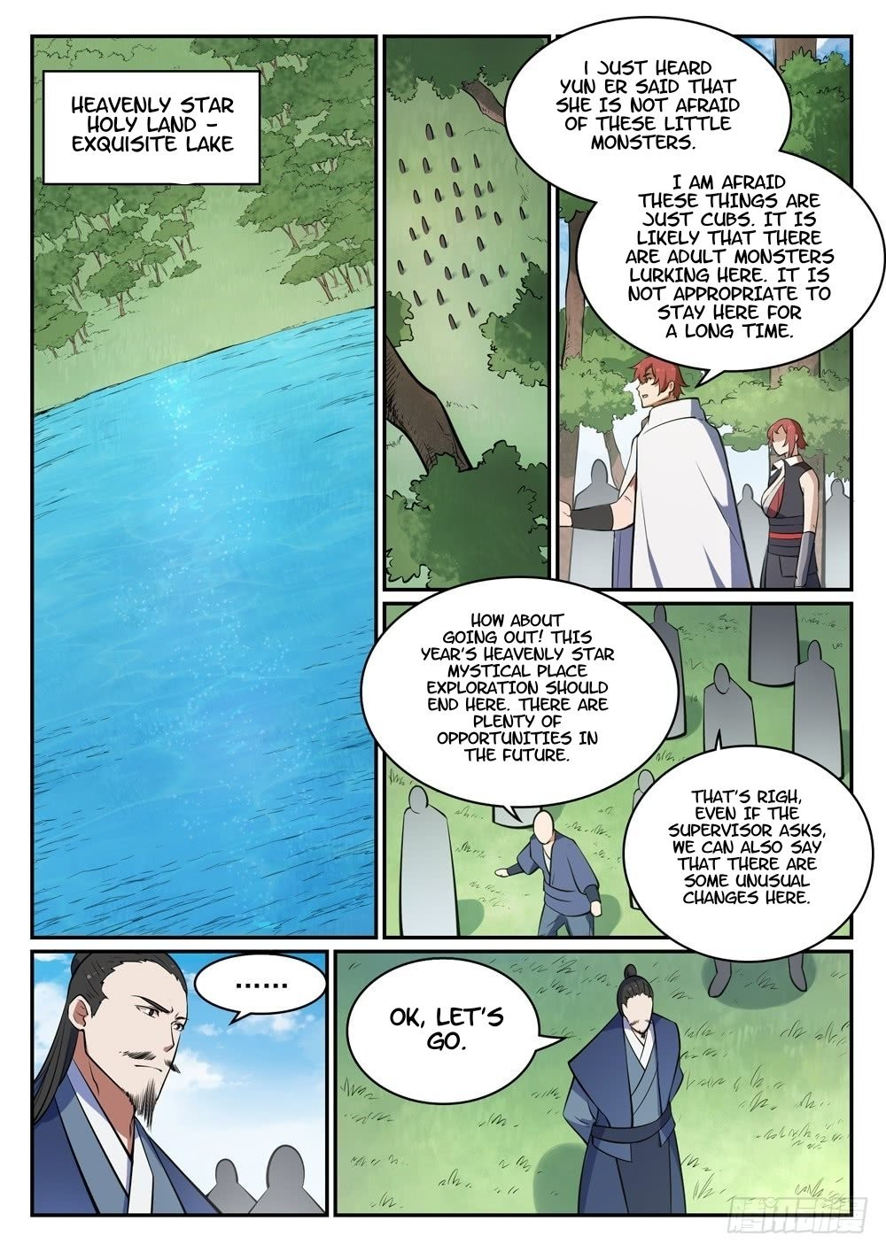 Manga Apotheosis - Chapter 445 Page 15