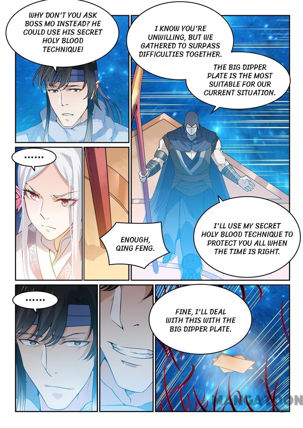 Manga Apotheosis - Chapter 458 Page 5