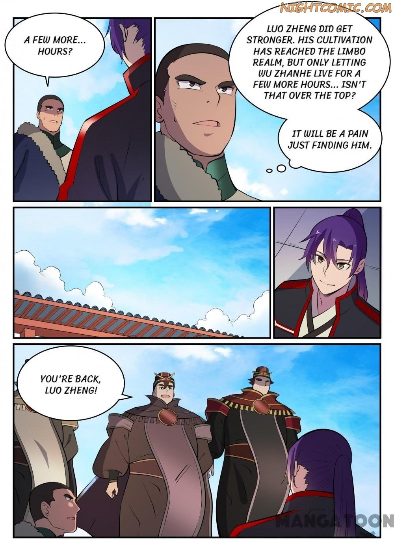 Manga Apotheosis - Chapter 459 Page 4