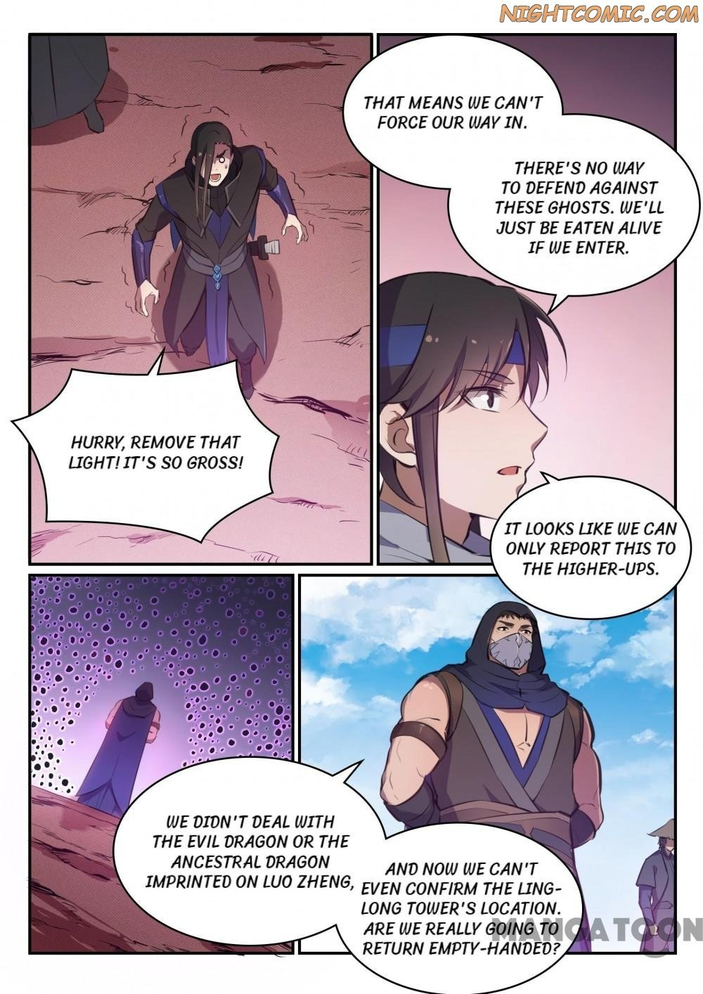 Manga Apotheosis - Chapter 463 Page 7