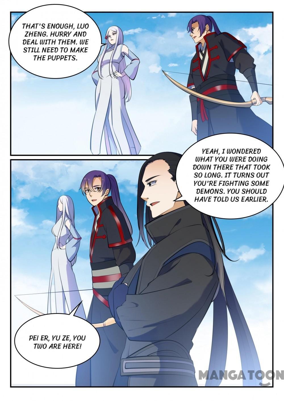Manga Apotheosis - Chapter 466 Page 16