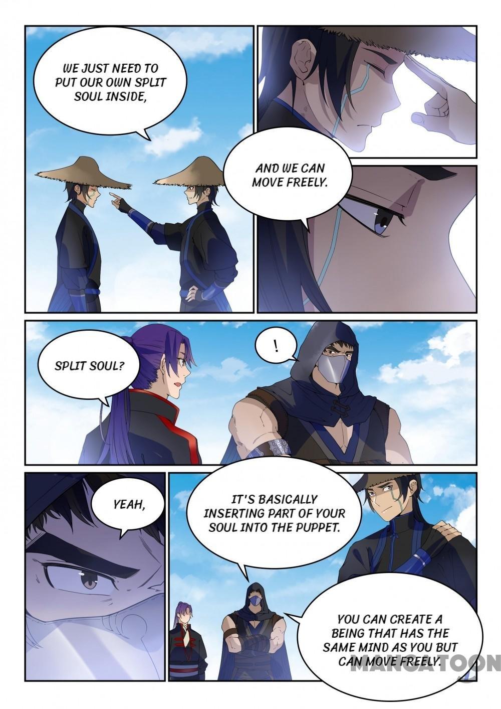 Manga Apotheosis - Chapter 469 Page 14