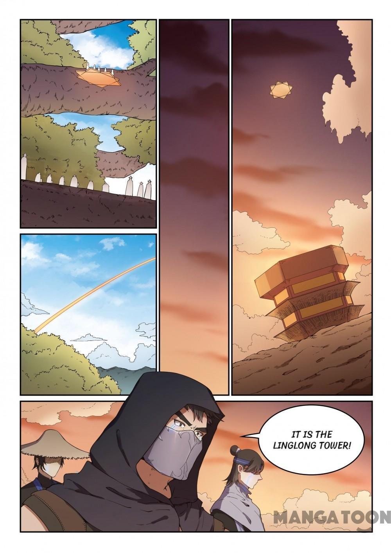 Manga Apotheosis - Chapter 470 Page 2