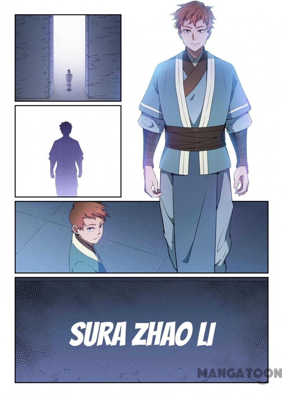 Manga Apotheosis - Chapter 470 Page 12