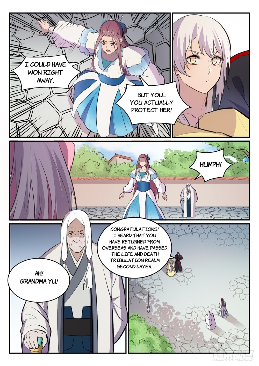 Manga Apotheosis - Chapter 473 Page 13