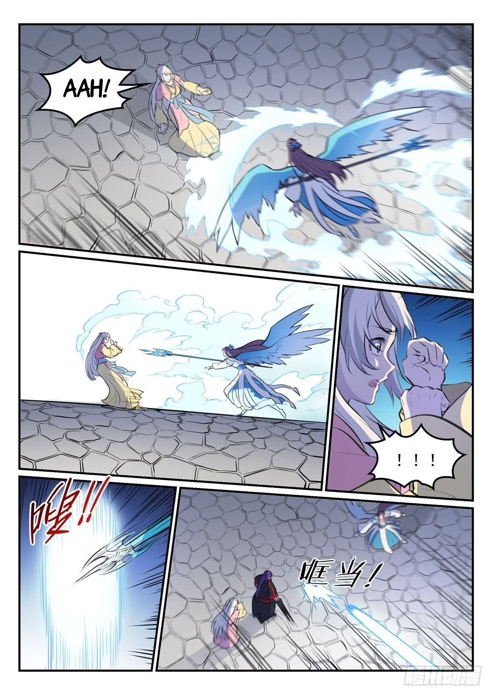Manga Apotheosis - Chapter 473 Page 11