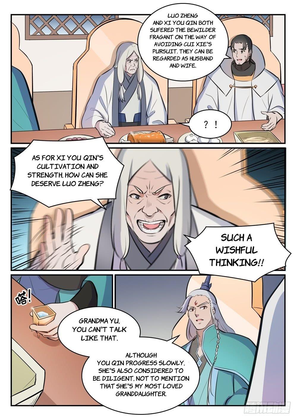 Manga Apotheosis - Chapter 473 Page 5