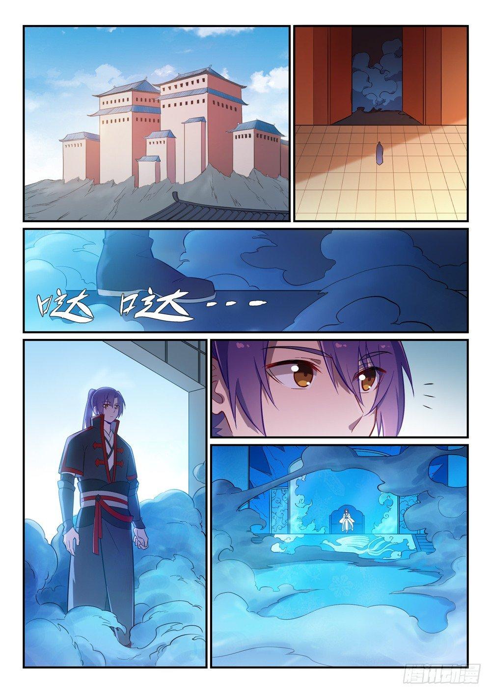 Manga Apotheosis - Chapter 474 Page 11
