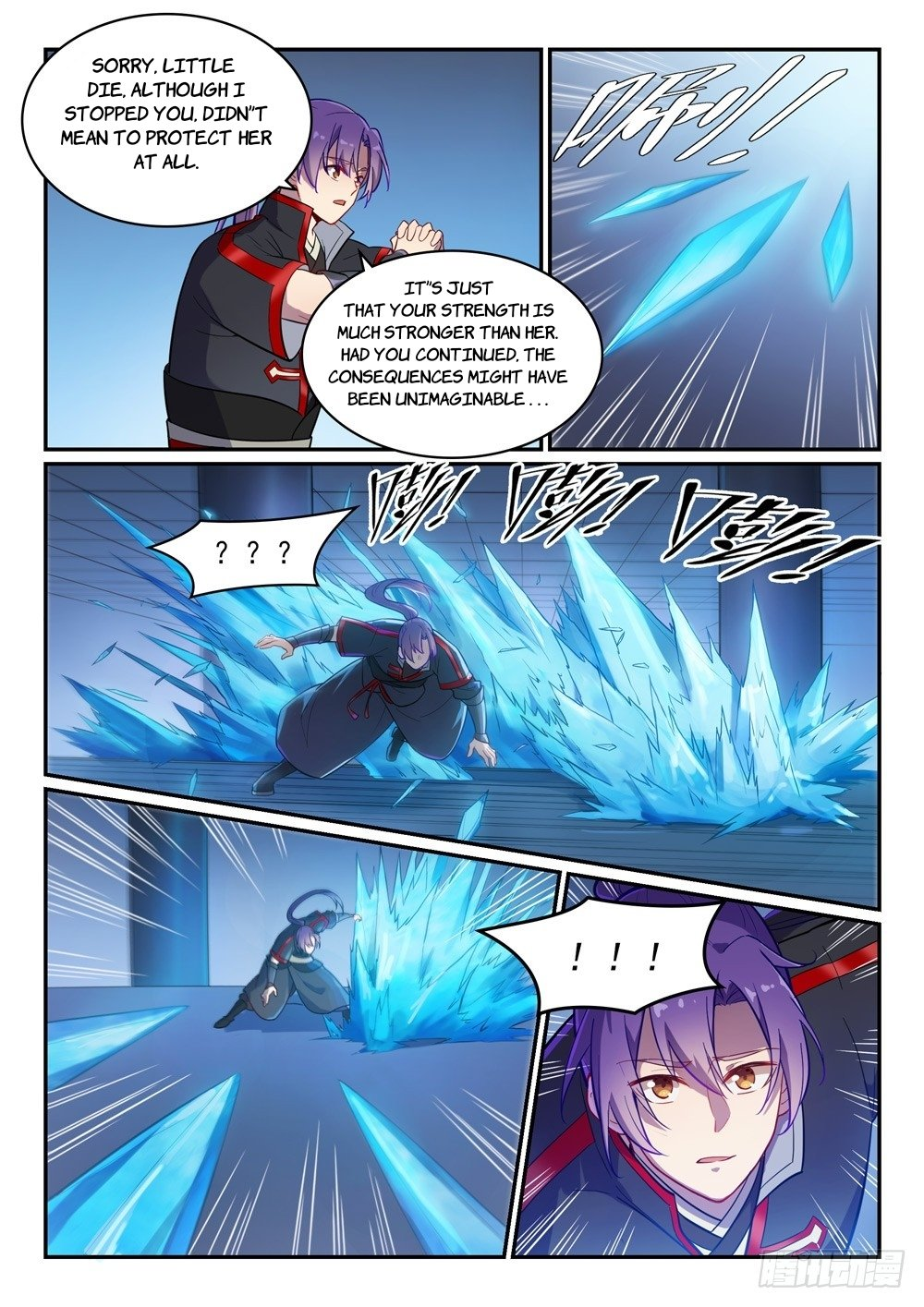 Manga Apotheosis - Chapter 474 Page 12