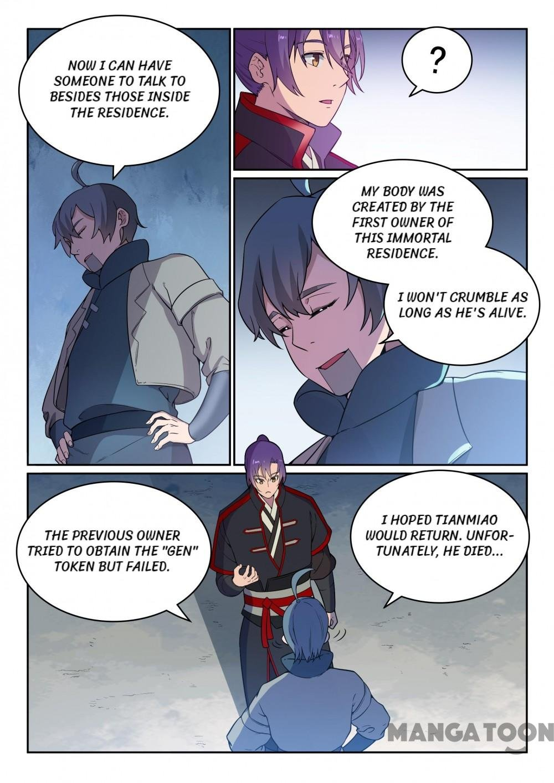 Manga Apotheosis - Chapter 487 Page 13