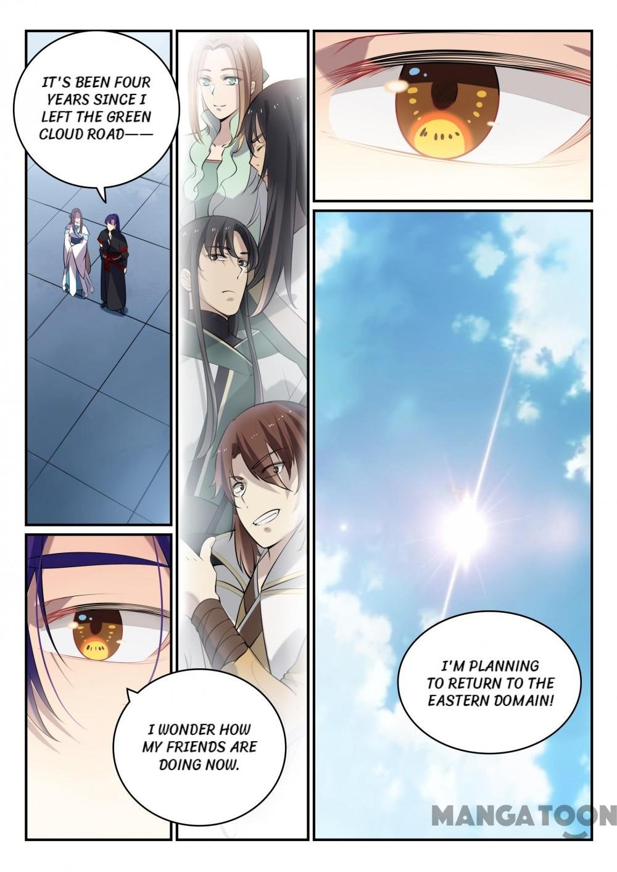 Manga Apotheosis - Chapter 481 Page 15