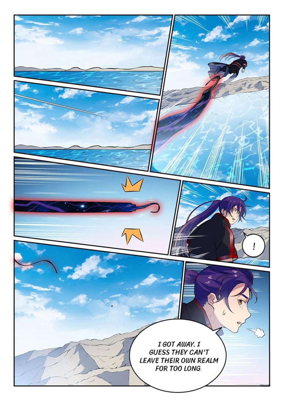 Manga Apotheosis - Chapter 495 Page 8
