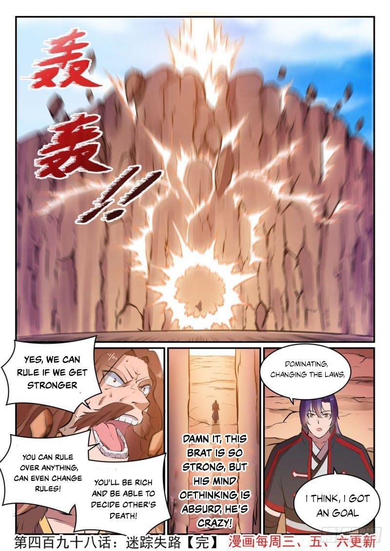 Manga Apotheosis - Chapter 506 Page 16