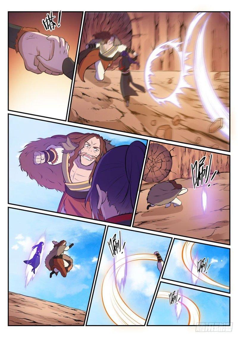 Manga Apotheosis - Chapter 506 Page 14