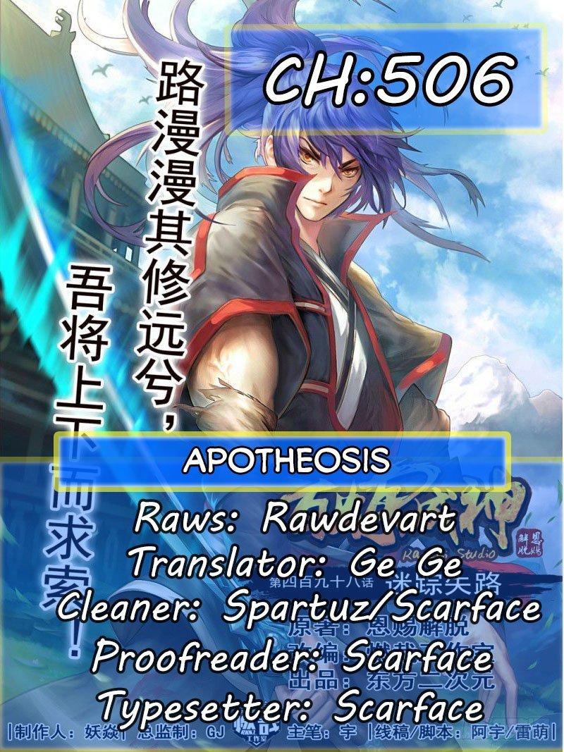 Manga Apotheosis - Chapter 506 Page 1