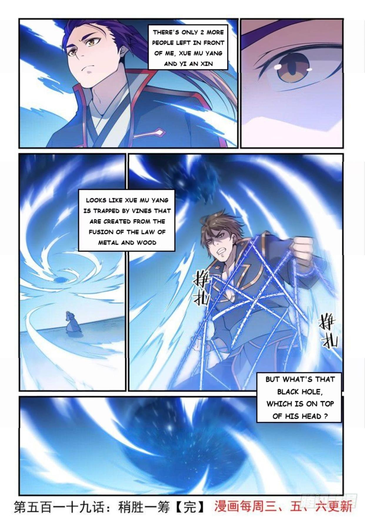 Manga Apotheosis - Chapter 527 Page 15