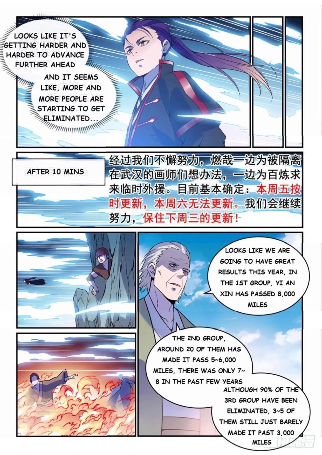 Manga Apotheosis - Chapter 527 Page 11