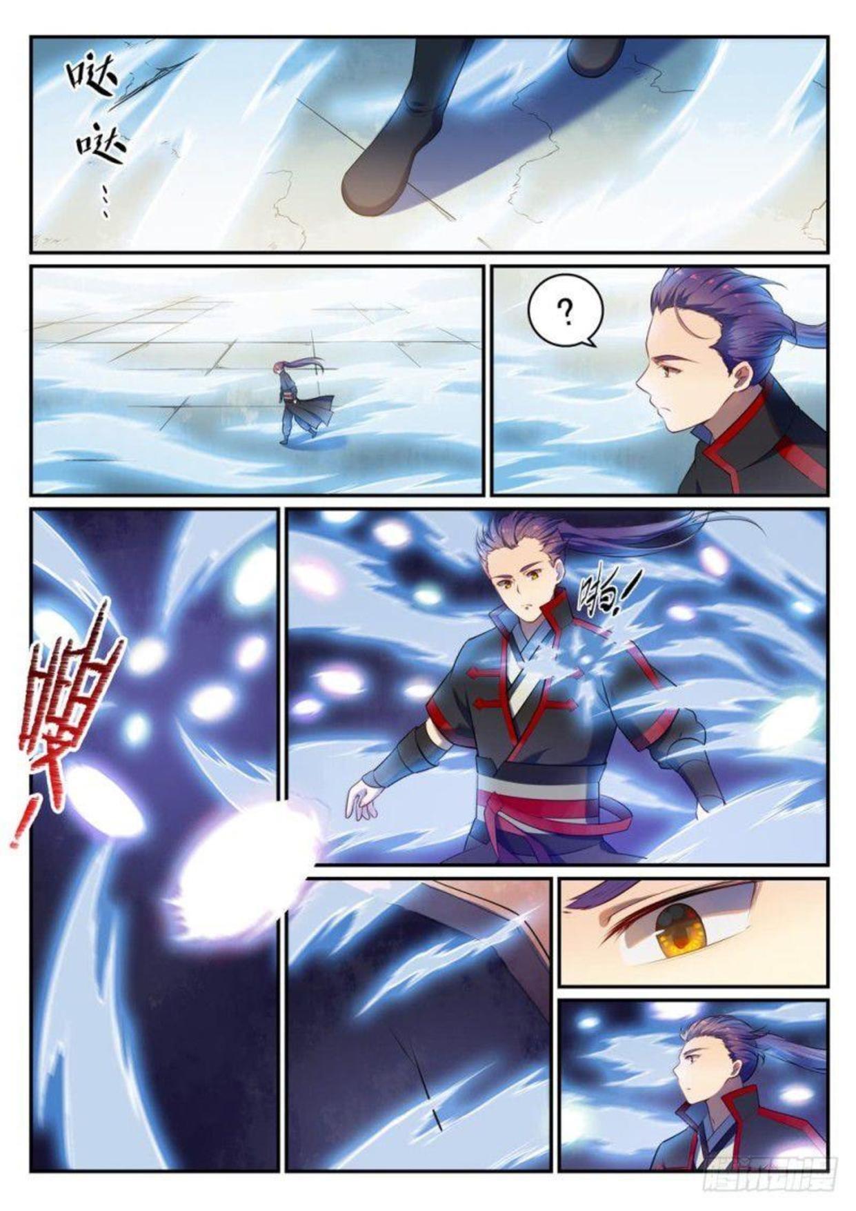 Manga Apotheosis - Chapter 526 Page 10