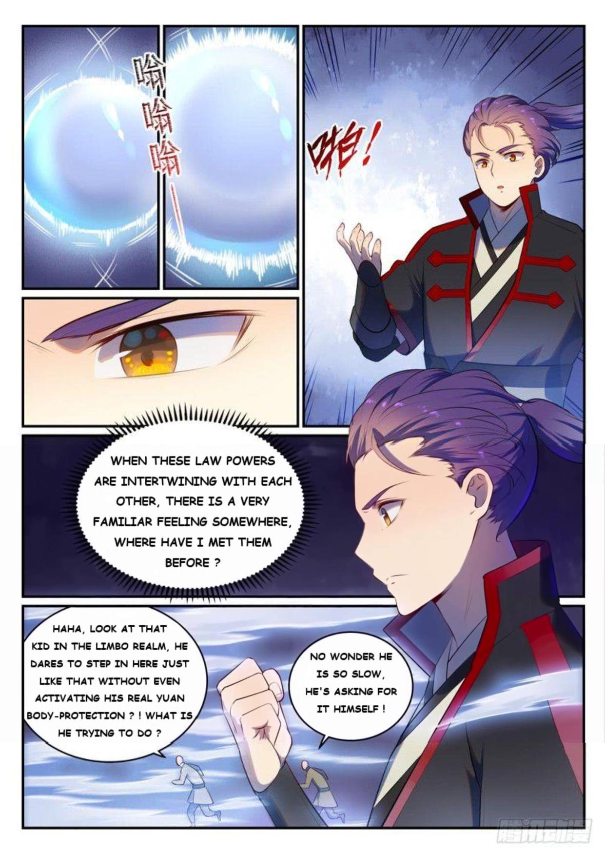 Manga Apotheosis - Chapter 526 Page 12