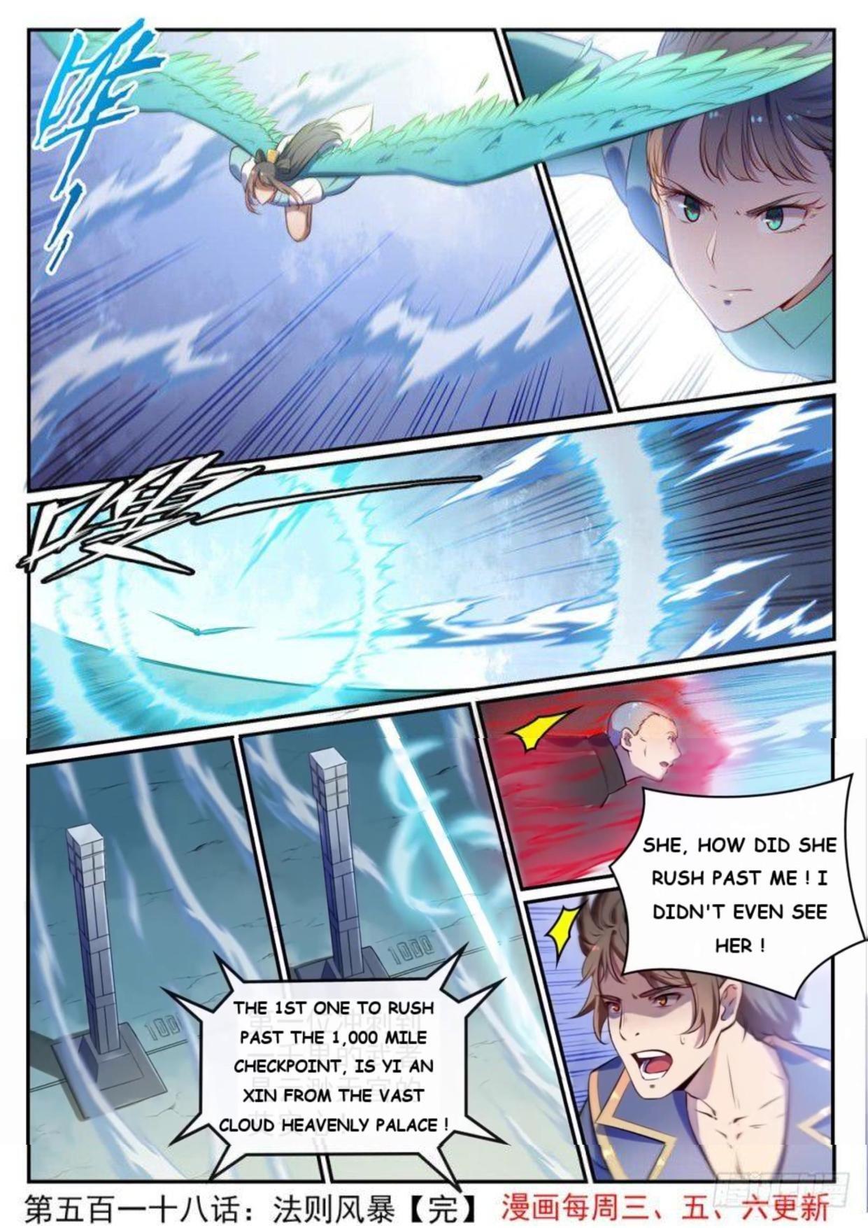 Manga Apotheosis - Chapter 526 Page 15