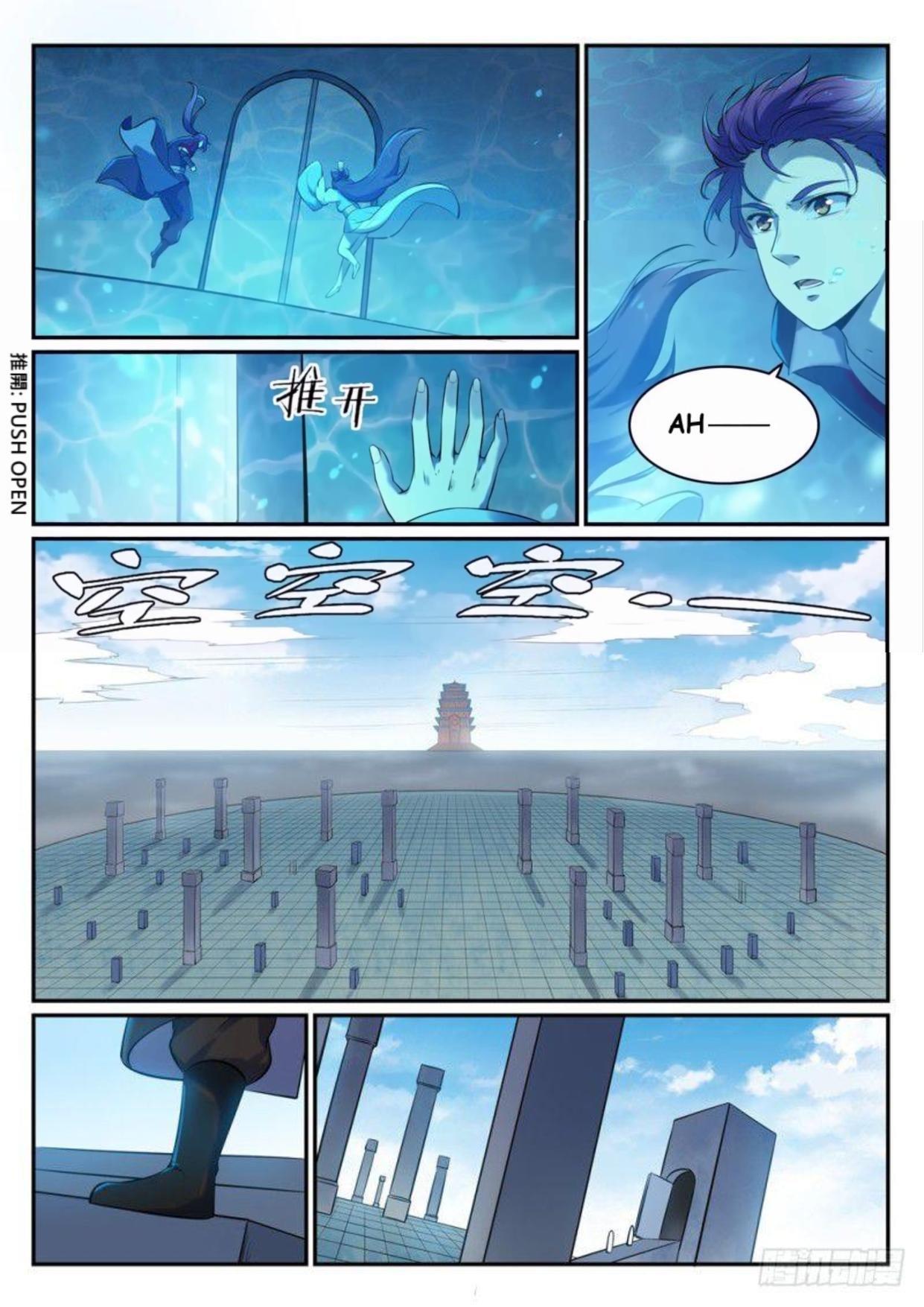 Manga Apotheosis - Chapter 525 Page 10