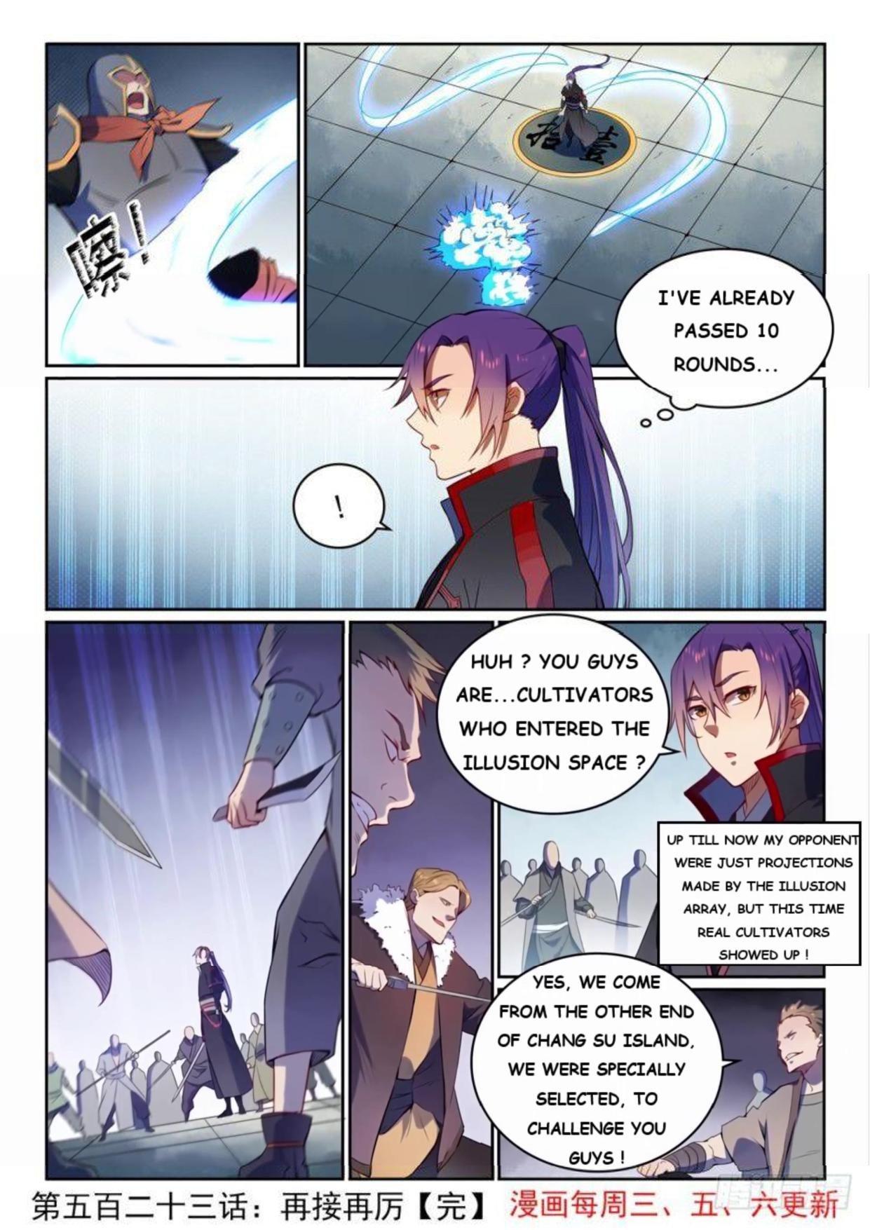 Manga Apotheosis - Chapter 531 Page 15