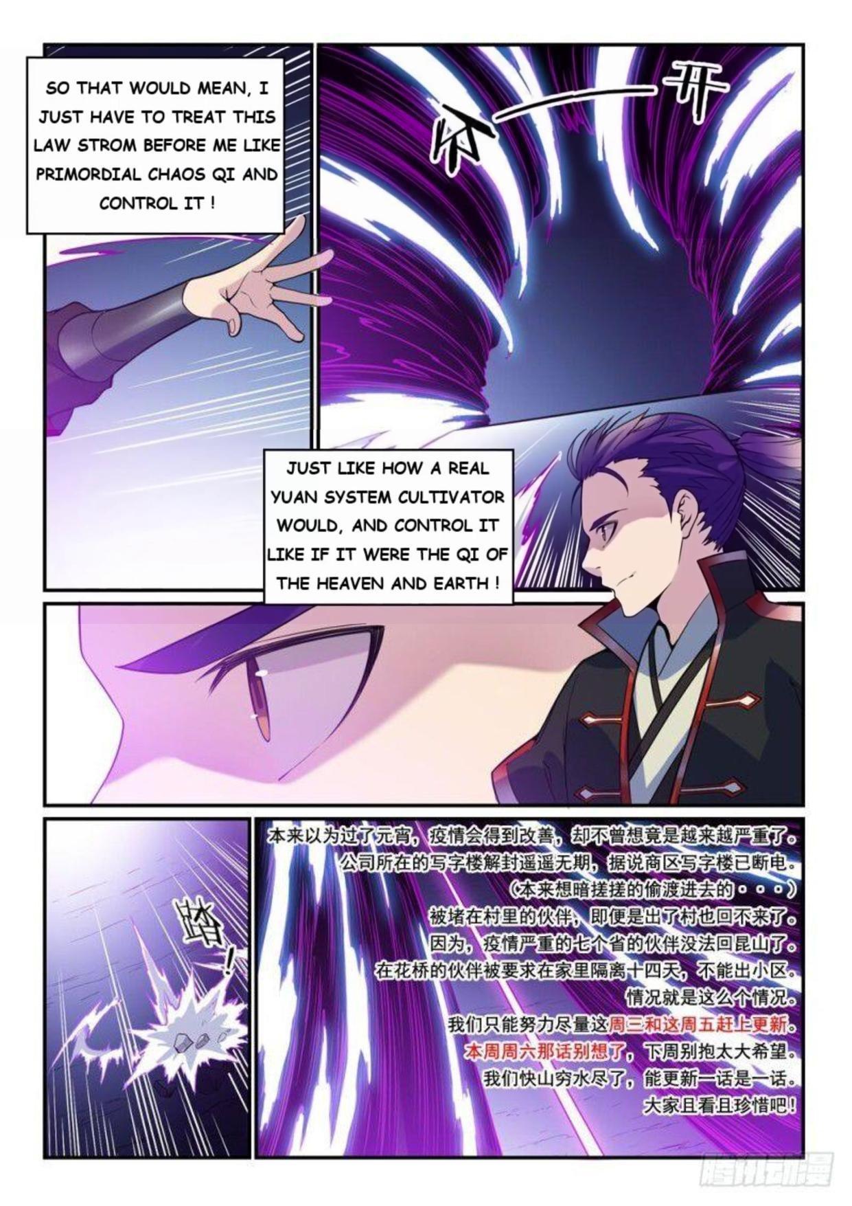 Manga Apotheosis - Chapter 529 Page 3