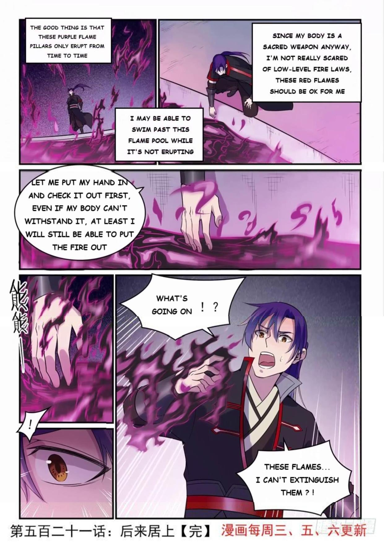 Manga Apotheosis - Chapter 529 Page 15