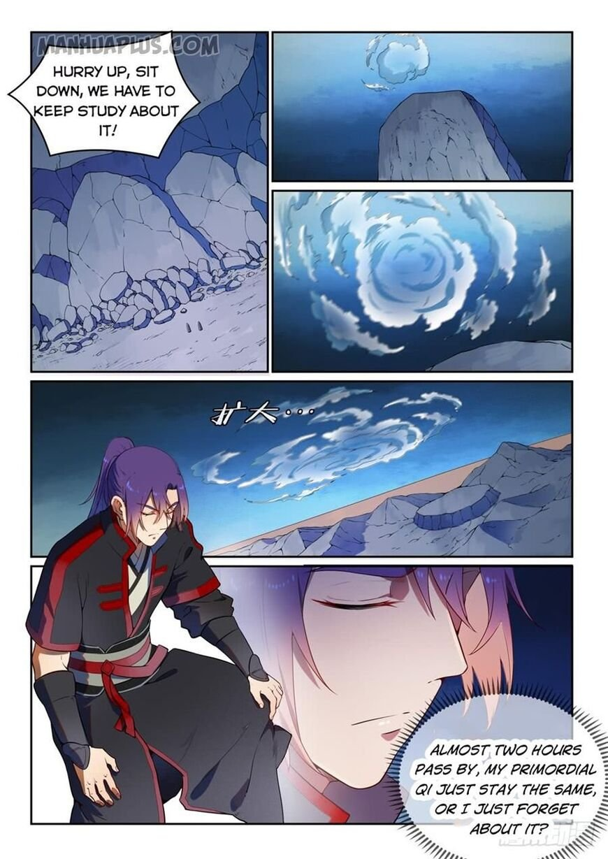 Manga Apotheosis - Chapter 535 Page 12
