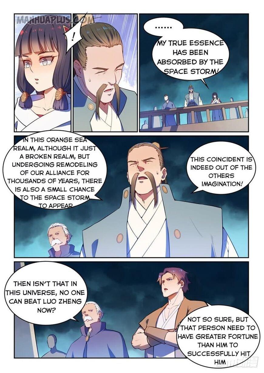 Manga Apotheosis - Chapter 535 Page 3