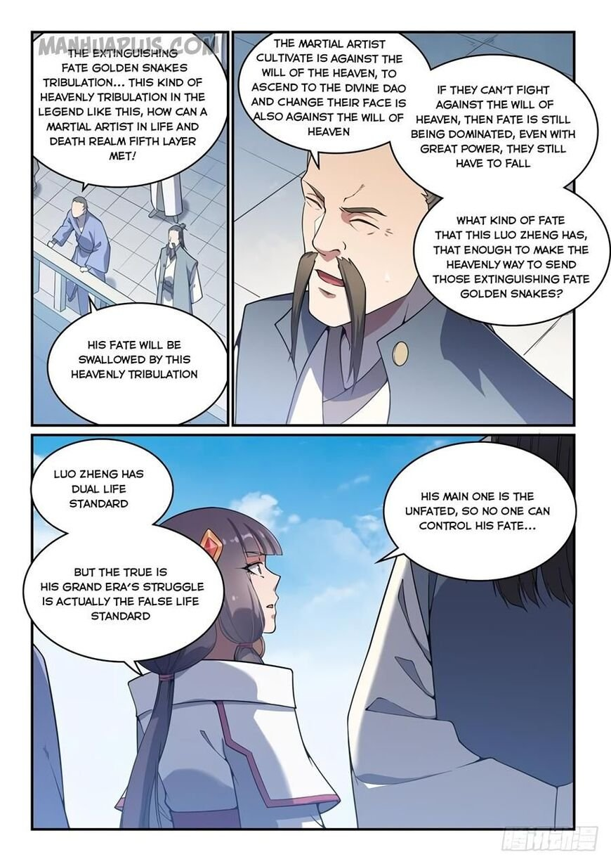 Manga Apotheosis - Chapter 534 Page 1