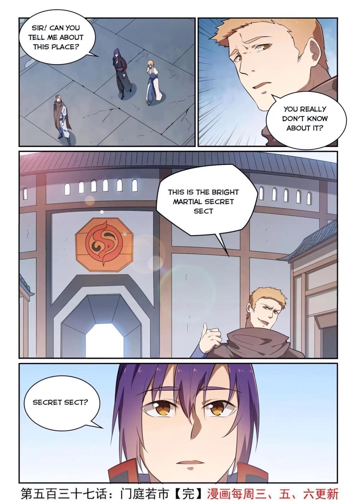 Manga Apotheosis - Chapter 545 Page 15