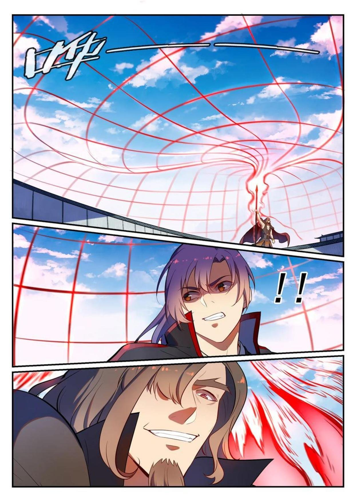 Manga Apotheosis - Chapter 543 Page 14