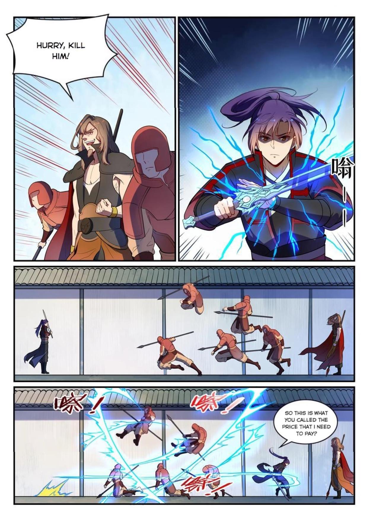 Manga Apotheosis - Chapter 543 Page 6