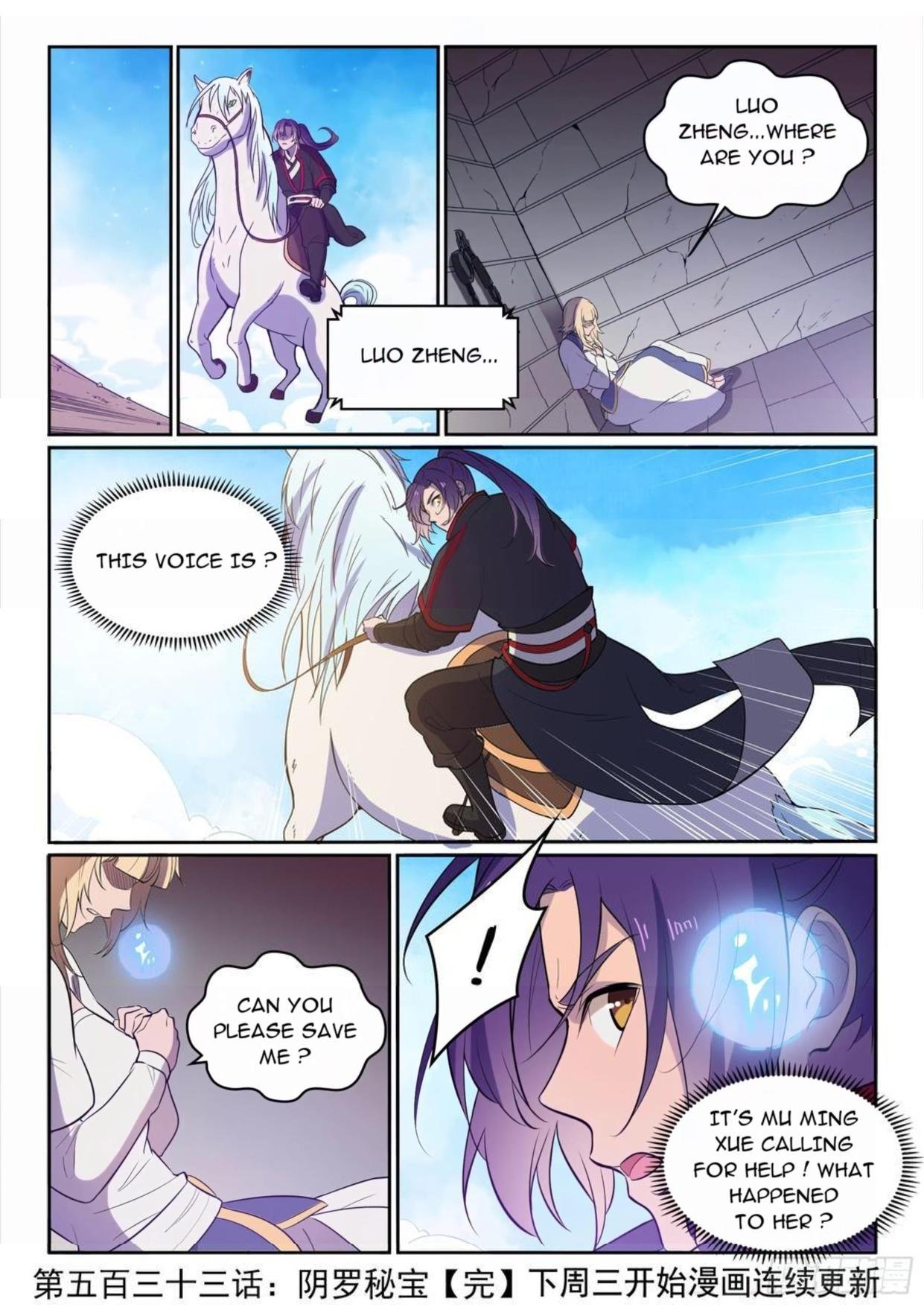 Manga Apotheosis - Chapter 541 Page 15