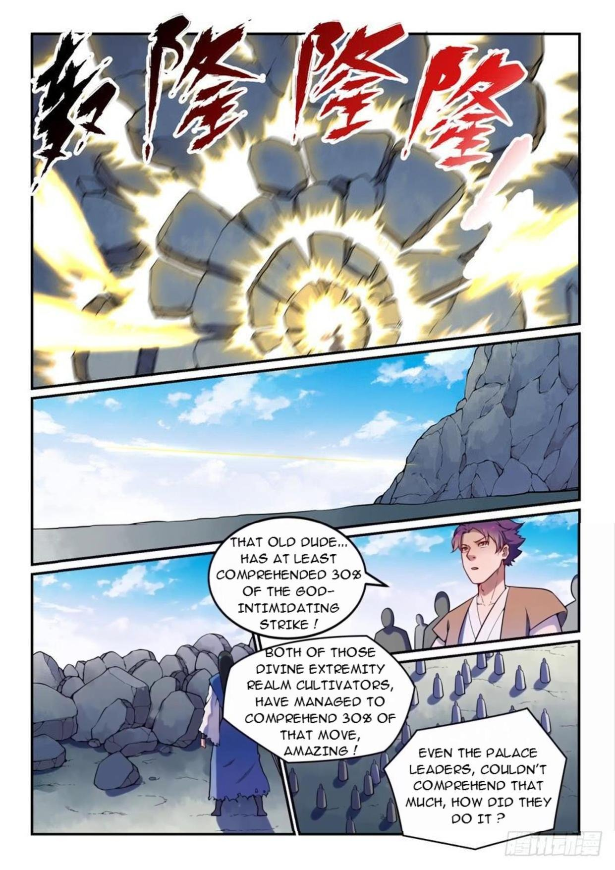 Manga Apotheosis - Chapter 539 Page 11