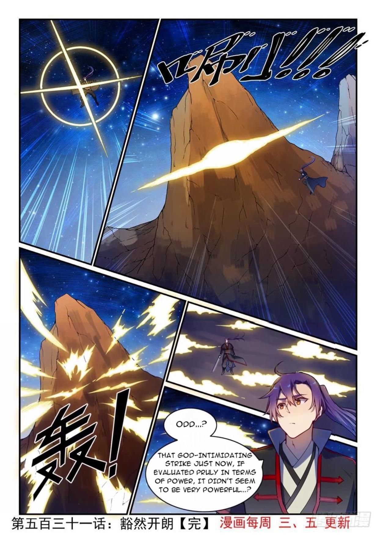 Manga Apotheosis - Chapter 539 Page 15