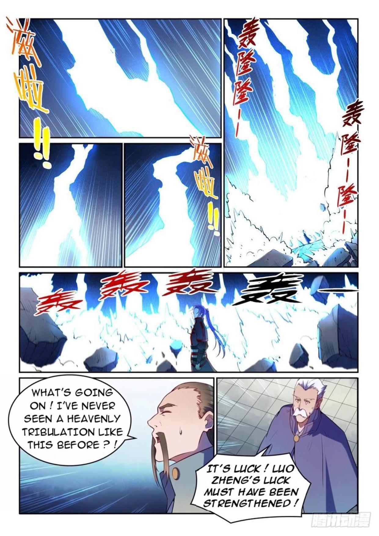 Manga Apotheosis - Chapter 538 Page 1