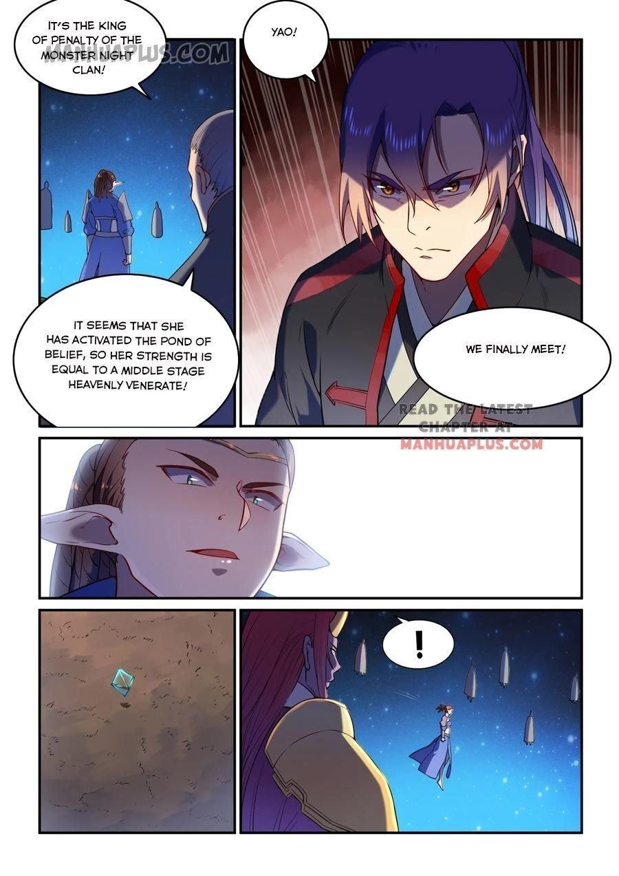 Manga Apotheosis - Chapter 567 Page 13