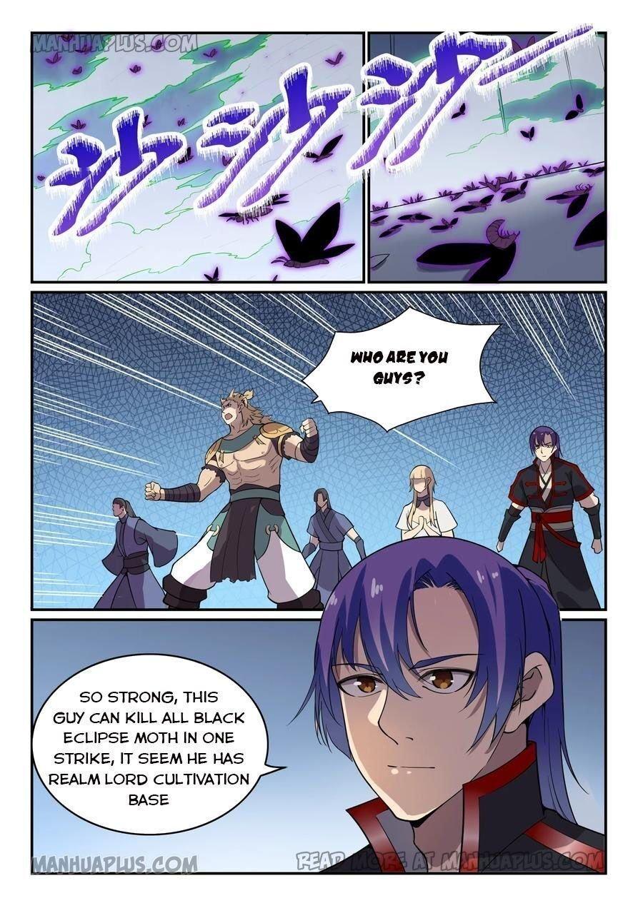 Manga Apotheosis - Chapter 551 Page 6
