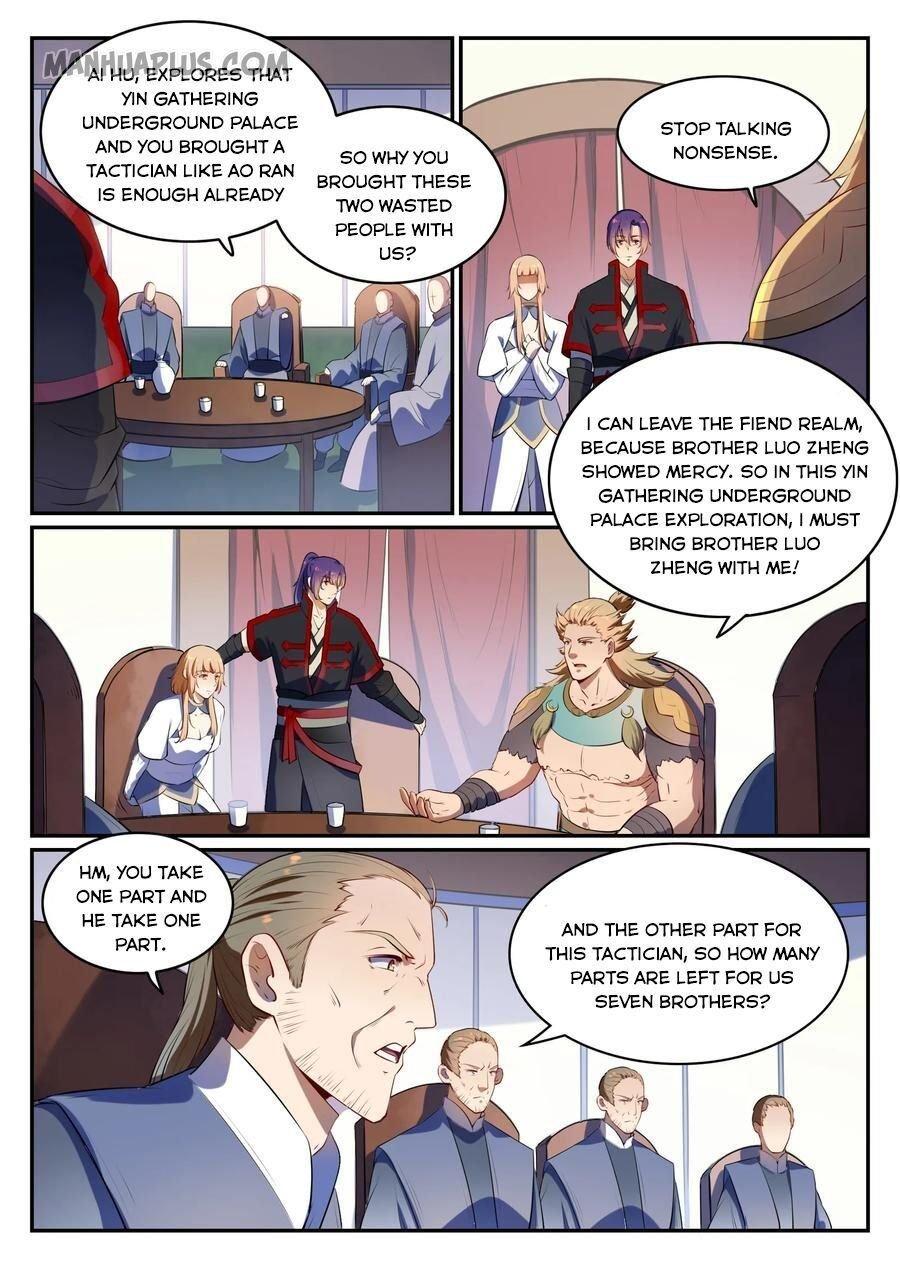 Manga Apotheosis - Chapter 549 Page 2