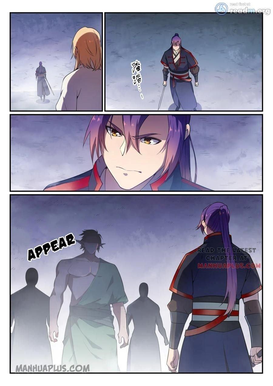 Manga Apotheosis - Chapter 575 Page 4