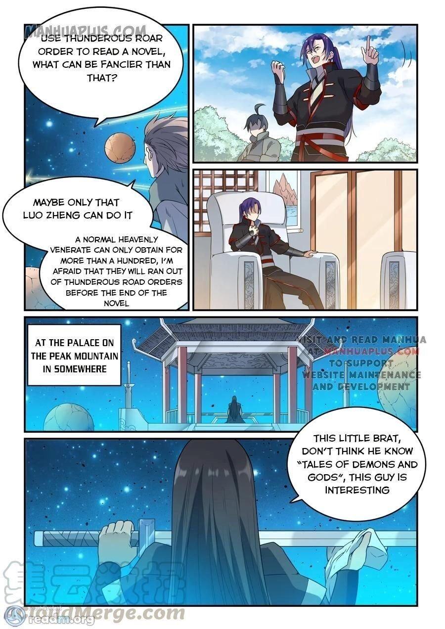 Manga Apotheosis - Chapter 574 Page 12