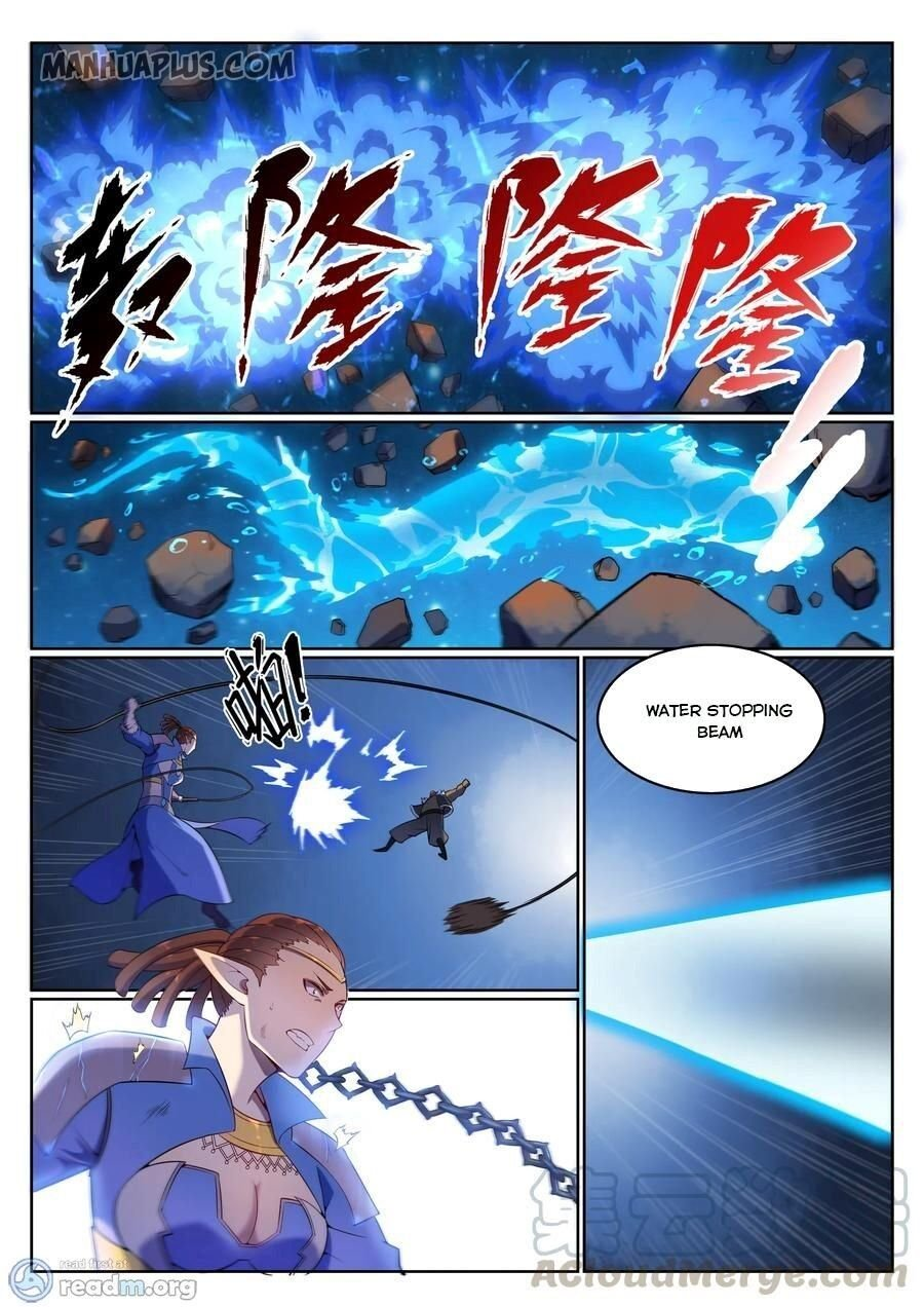 Manga Apotheosis - Chapter 573 Page 4