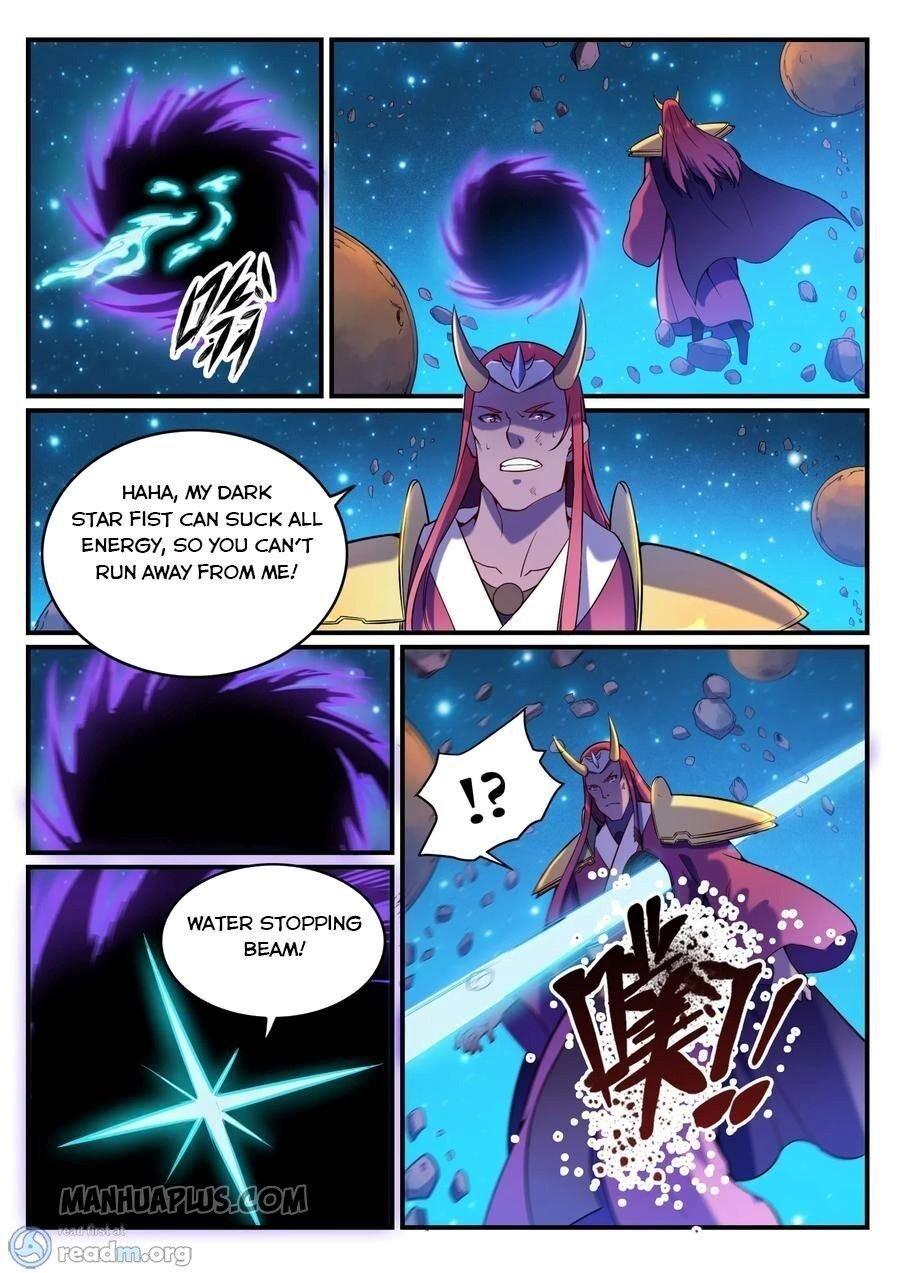 Manga Apotheosis - Chapter 572 Page 13