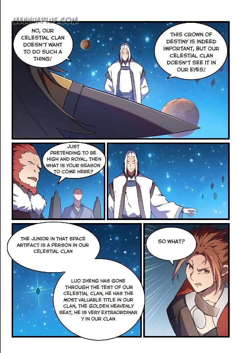 Manga Apotheosis - Chapter 570 Page 14
